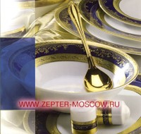 Роял Голд Кобальт - столовый сервиз на 6 персон (25 пр.), LP-3206-SET-CO,  Zepter/Цептер