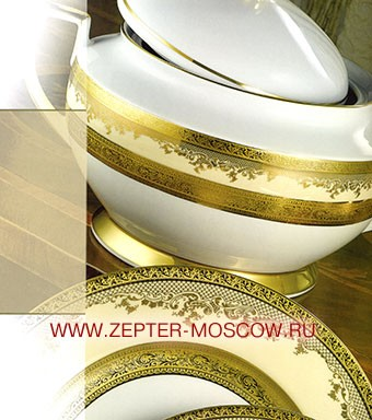 Роял Голд Крем - столовый сервиз на 6 персон (25 пр.), LP-3206-SET-CR,  Zepter/Цептер